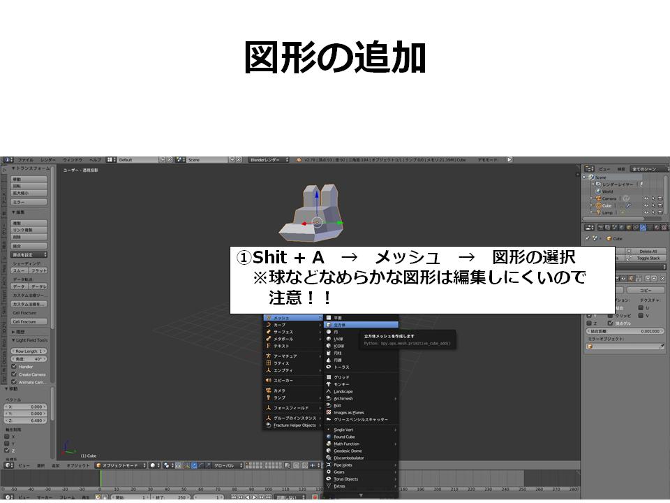 スライド18.PNG