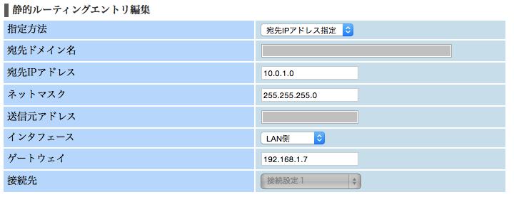 スクリーンショット 2015-04-16 23.35.33.png