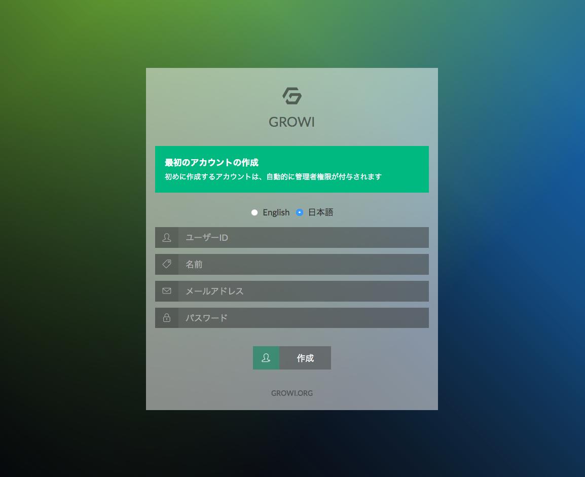 スクリーンショット 2019-10-25 1.03.04.png