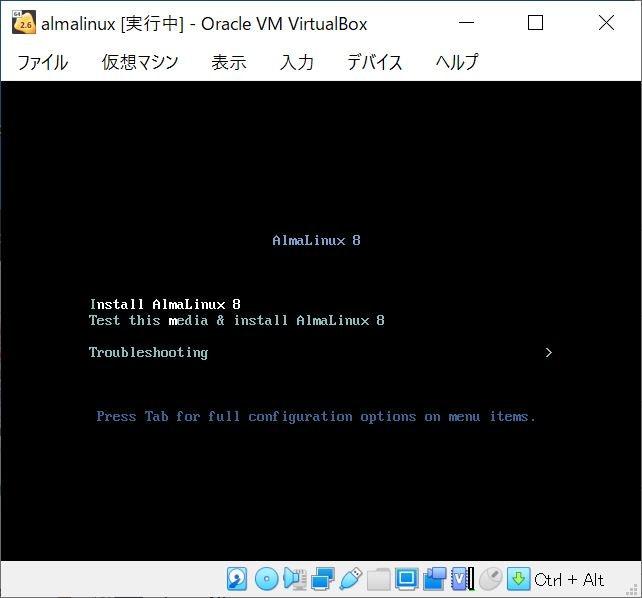 almalinux_inst01.JPG